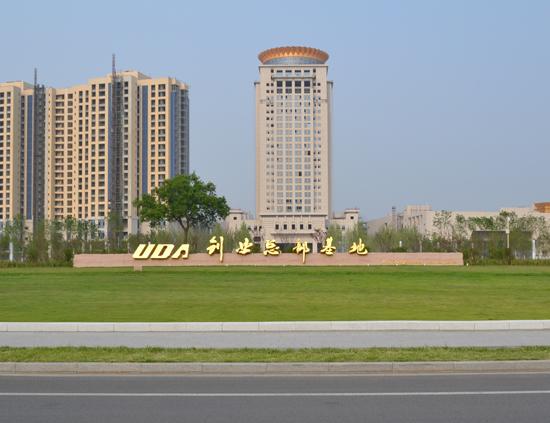 是国家级经济技术开发区天津武清开发区附属招商园区,总部目前位于
